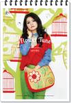 flower tune 1